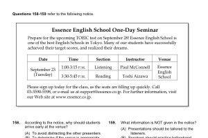 9月公開授業