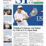 The Japan Times ST 9/19号 表紙