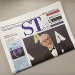 The Japan Times ST 11月21日号