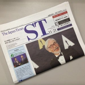 The Japan Times ST 11月21日号