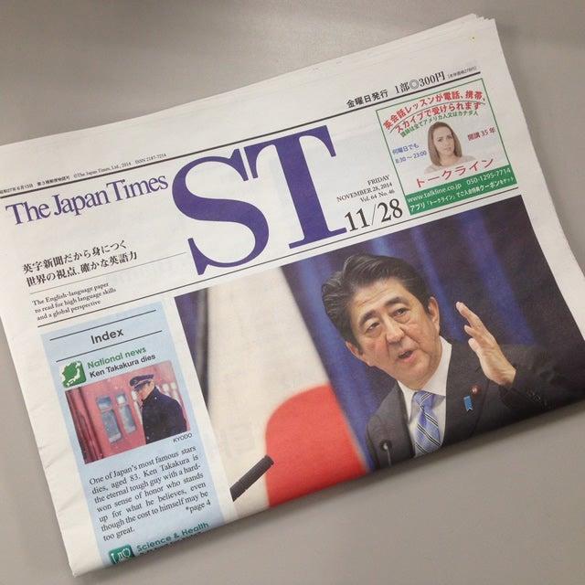 The Japan Times ST 11月28日号