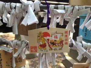 諏方神社 絵馬
