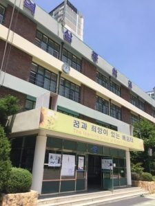 Yeoksam middle school