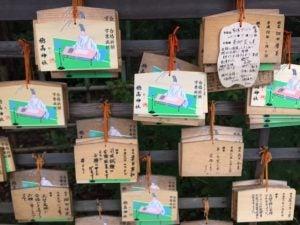 hotaka-shrine