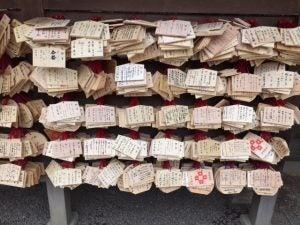 TOEICハイスコア祈願 at 乃木神社