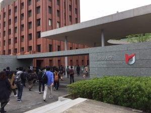 龍谷大学 深草学舎